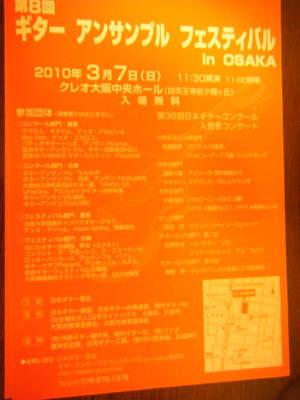 2010_02280024