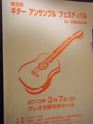 2010_03080013