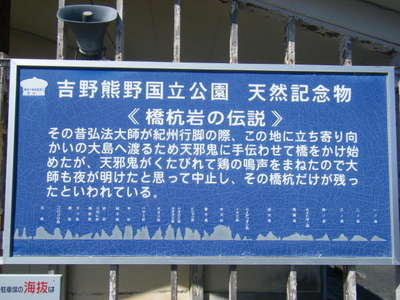 2010_03200006