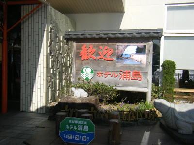 2010_03200015