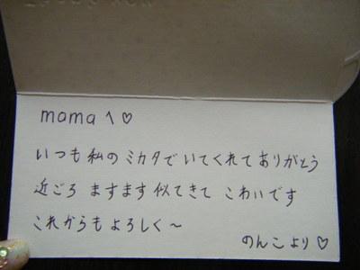 2010_05090022