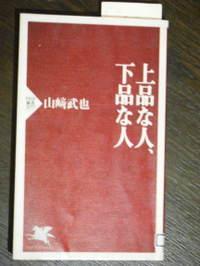 2010_05130004_2