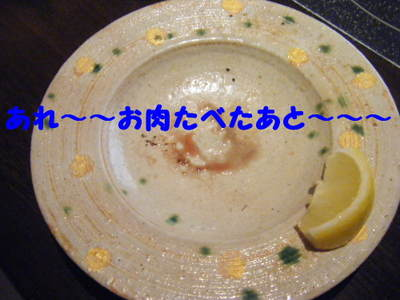 2010_05200006