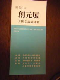 2010_08050057