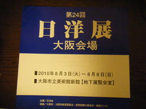 2010_08050058