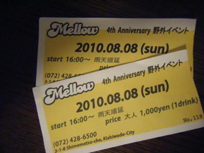 2010_08080017
