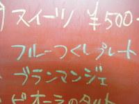 2010_08180053