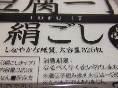 2010_09300008