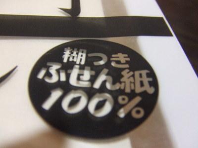 2010_09300009