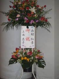 2010_11040019
