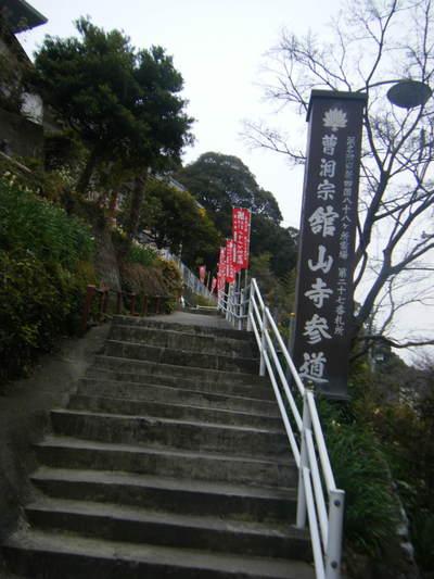 2011_01170010