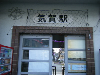 2011_01170025