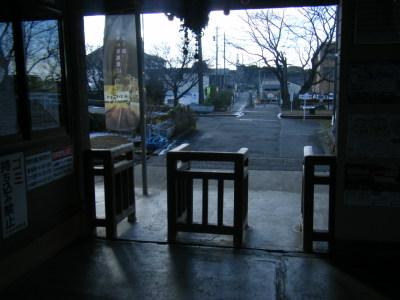 2011_01170027