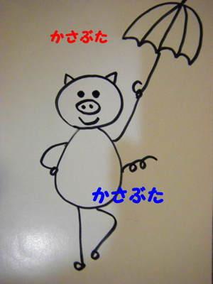2011_01290014_2