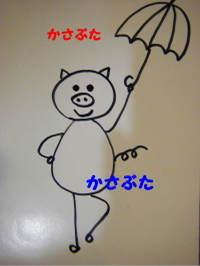 2011_01290014