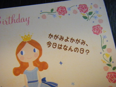 2011_02070006