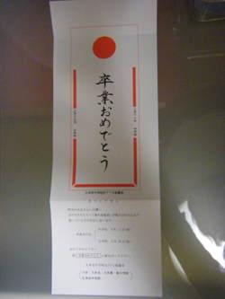 2011_03020002