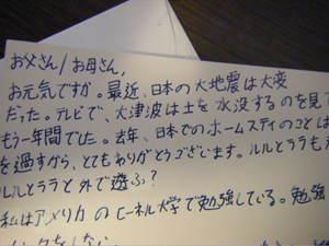 2011_03300036