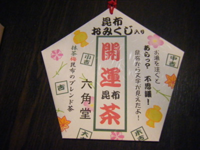 2011_04260037