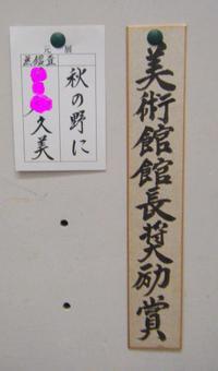 2011_05260019