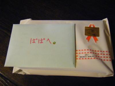 2011_06180034_8