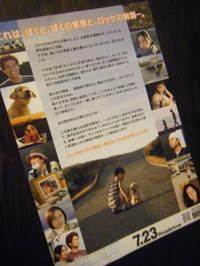 2011_07270008