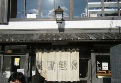 2011_09120042_2