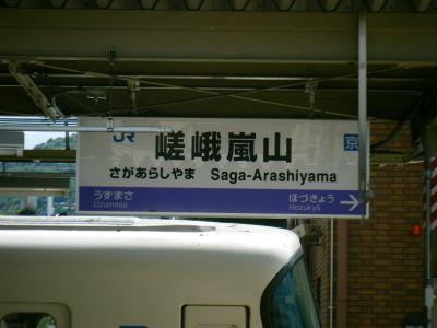 2011_09120084