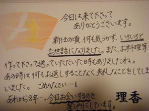 2011_10010221