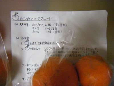 2012_01130003