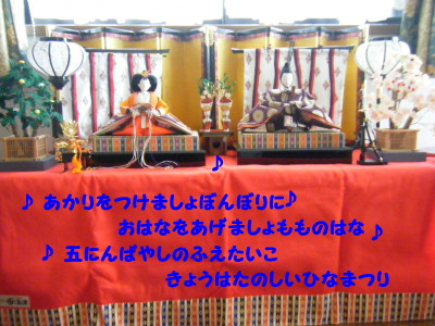 2012_02210026