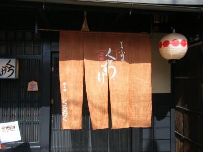 2012_03150040