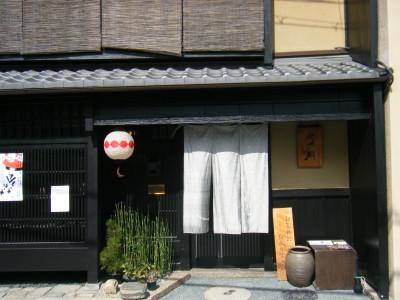 2012_03150041