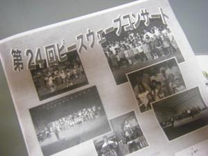 2012_09020087