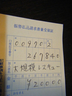2012_10300003