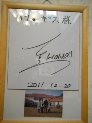 2012_11220123
