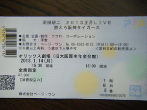 2013_01150001