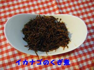2013_02270032