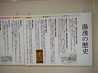 2013_12270051
