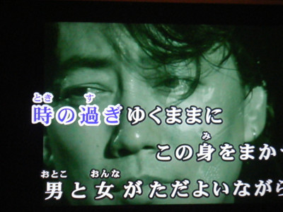 2014_02070062