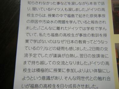 2014_03110011