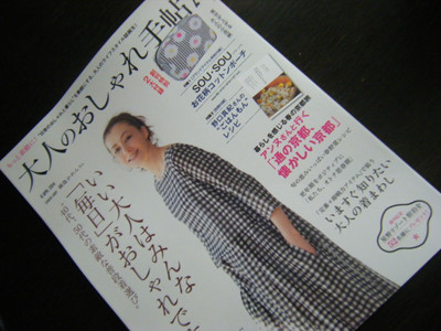 2014_03110018