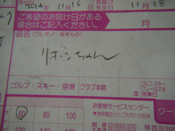 2014_11180005