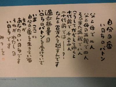 2016_08290014