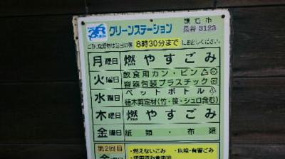 Dsc_6044_2