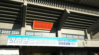 Dsc_6895