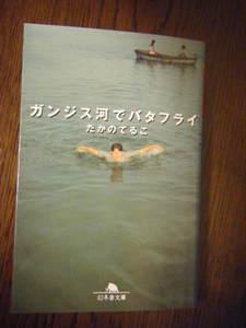 2009_08220001