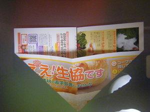 2009_09280009