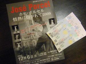 2009_12010007