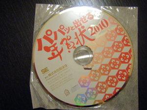 2009_12220015